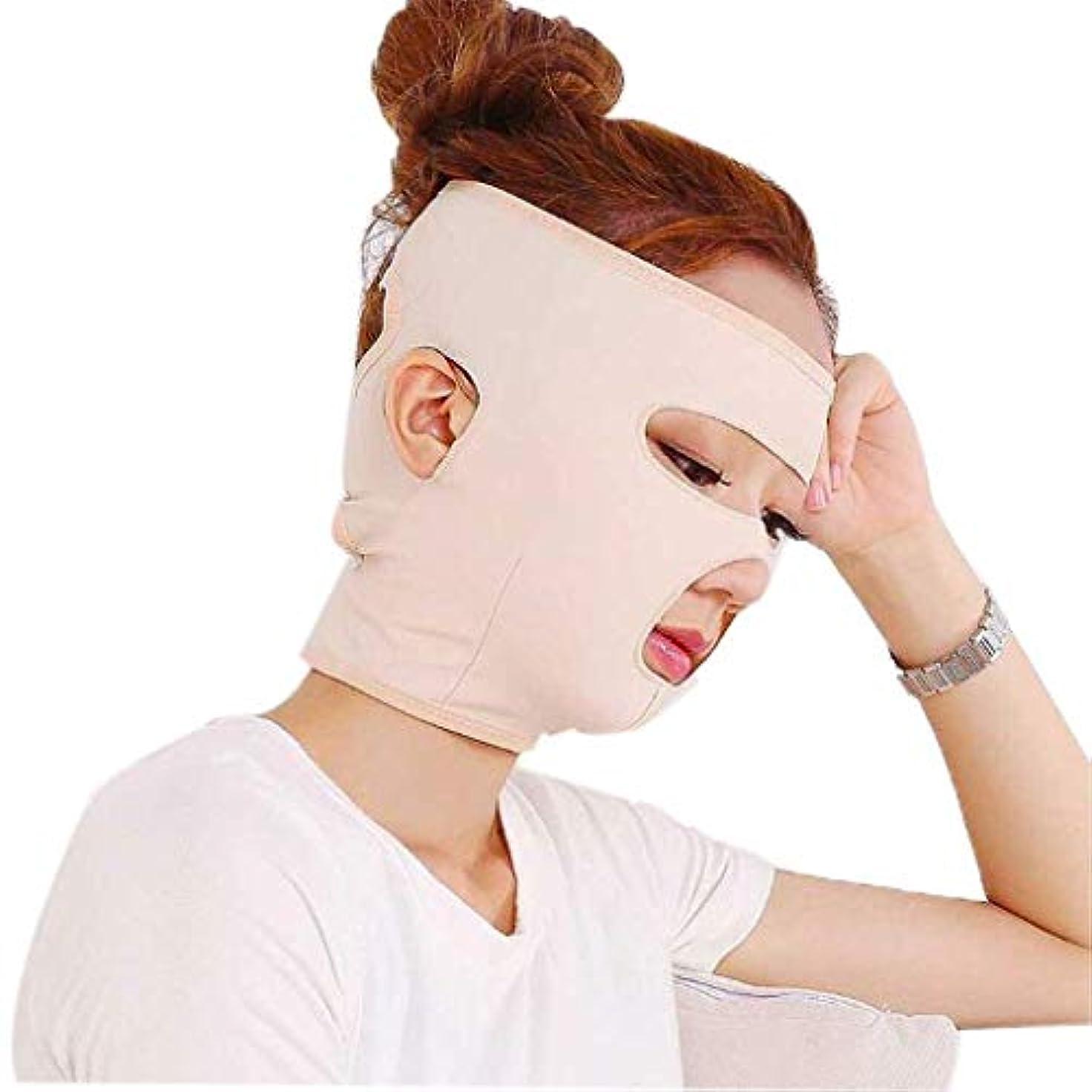 うなずくモスクびんフェイスリフティングマスク、フルフェイス通気性の術後回復包帯リフティング引き締め肌の減少により小さなVフェイスマスクを作成(サイズ:L)