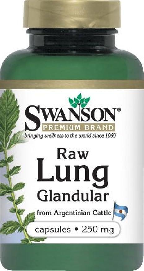 親指バングラデシュホールヘビースモーカさん必見→肺の健康に期待のサプリ250mg60錠海外直送品 (2本)