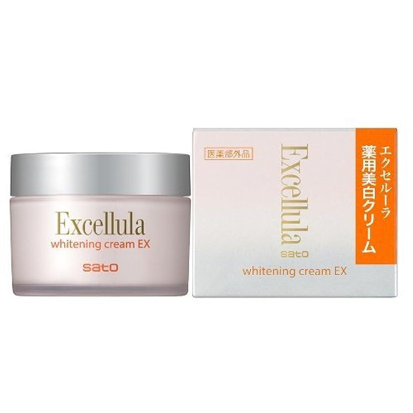 薬を飲むポイント抗生物質NEWエクセルーラ ホワイトニングクリームEX 50g (薬用美白保湿クリーム) (4987316092591)