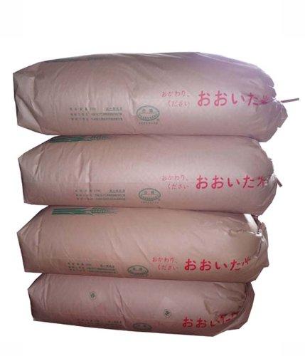 令和元年産 大分県玖珠九重産 ひとめぼれ 減農薬特別栽培米 玄米 1等米 (玄米, 15kg)