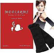メディアームズ MediArms 二の腕シェイパー (1個セット(2枚))