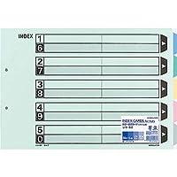 (まとめ買い)コクヨ カラー仕切カード ファイル用 B4 5山 2穴 10組 シキ-69 【×3】