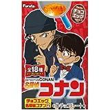 チョコエッグ 名探偵コナン2 10個入りBOX (食玩)