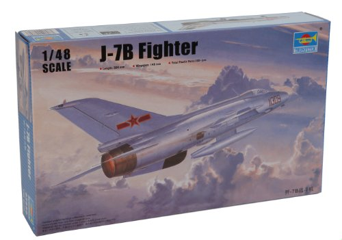 1/48 中国空軍 J-7B 多用途戦闘機