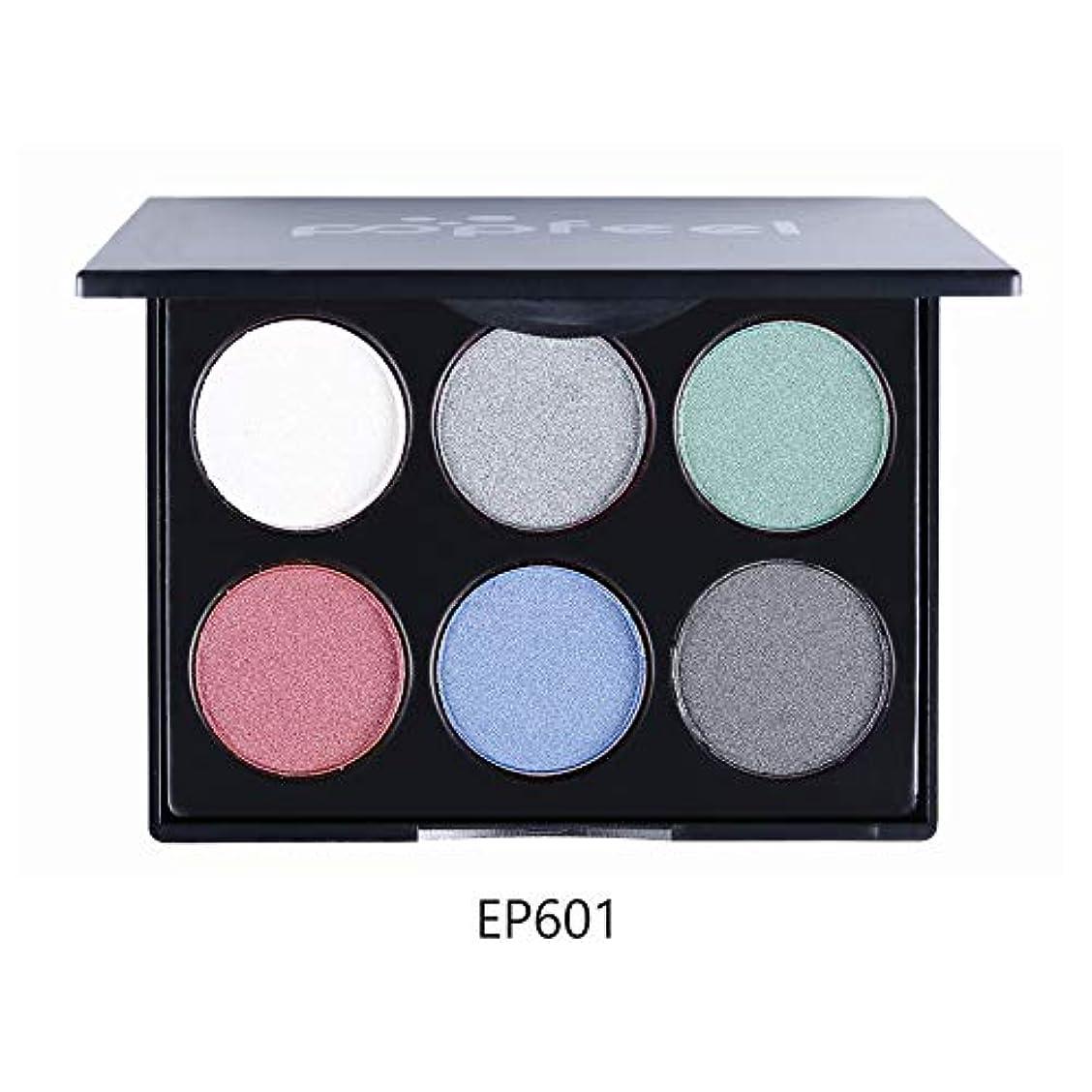 技術的な子音アコーRabugoo 6色マルチカラーアイシャドウパレットビーズマットアイシャドウ化粧品メイクアップ EP6#1