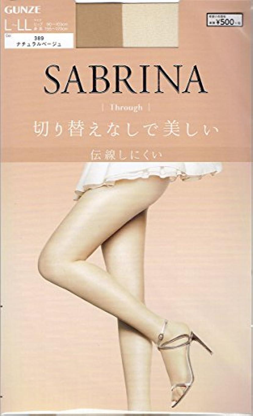 不良品日性能SABRINA(サブリナ) オールスルー ストッキング LLナチュラルベージュ