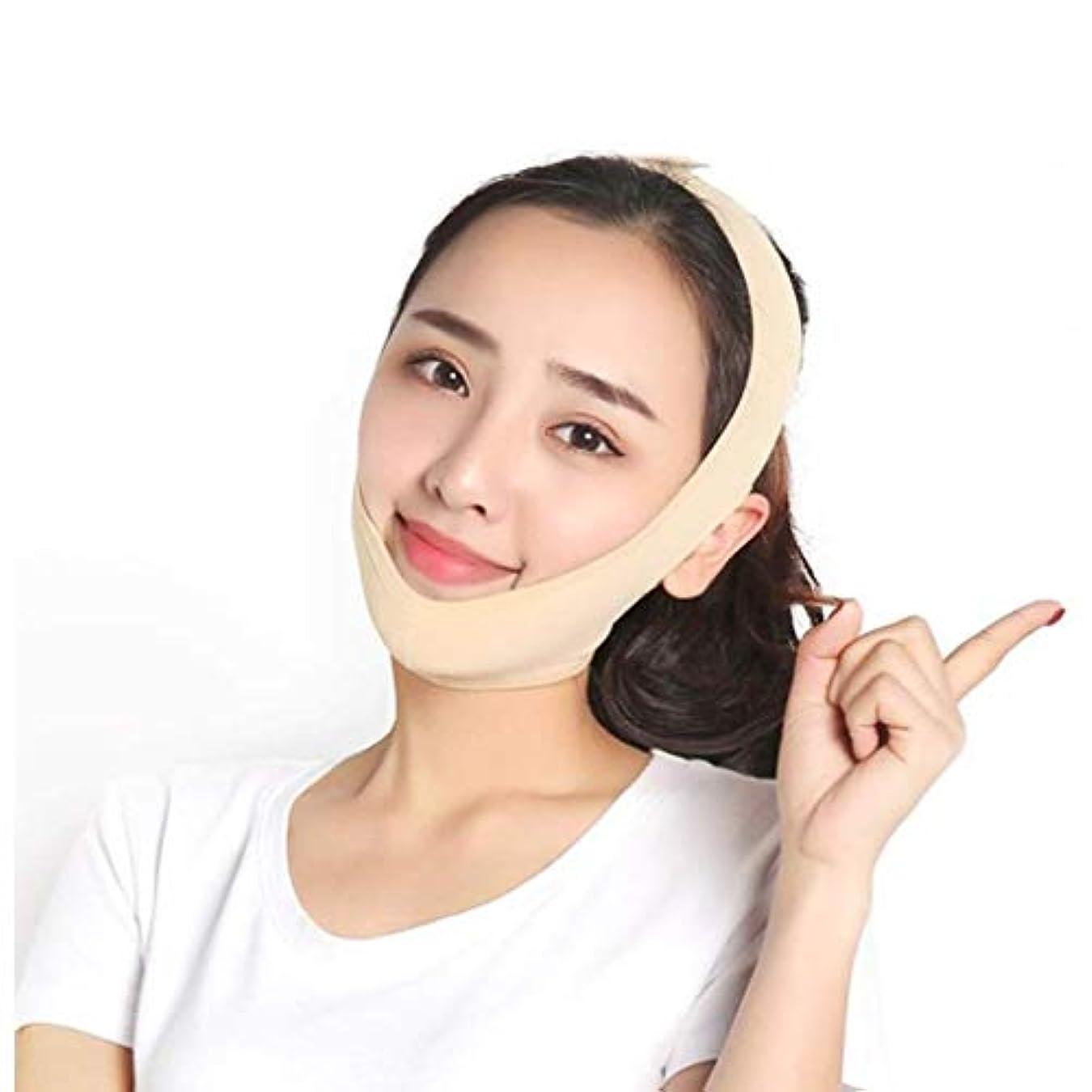 想像する順応性のある抑止するリダクターパパダ、レバンテラメジラバービラデルガダ、フェイシャル減量リフティング包帯、しわ防止フェイシャル包帯、スリミングフェイスマスク(サイズ:M),M