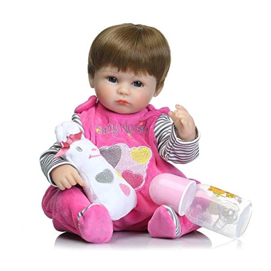そうでなければピアノ徹底40cm生まれ変わった赤ちゃんシミュレーション人形おもちゃ磁気口のあるリアルな女の子