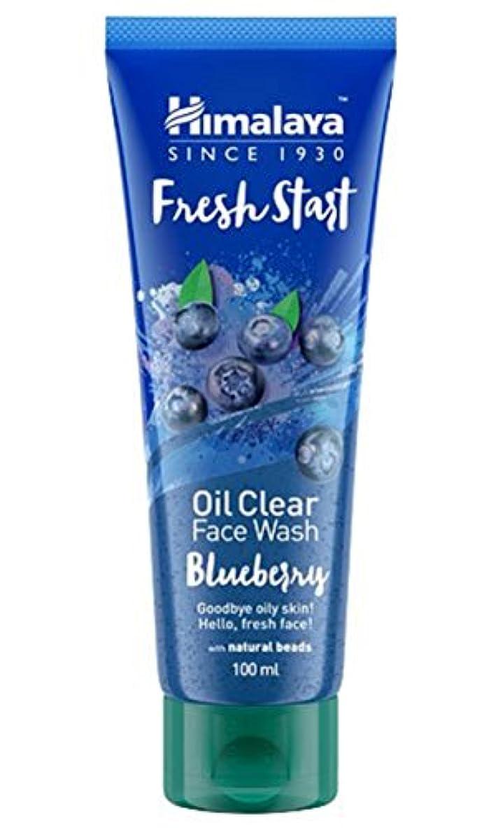 Himalaya Fresh Start Oil Clear Face Wash, Blueberry, 100ml