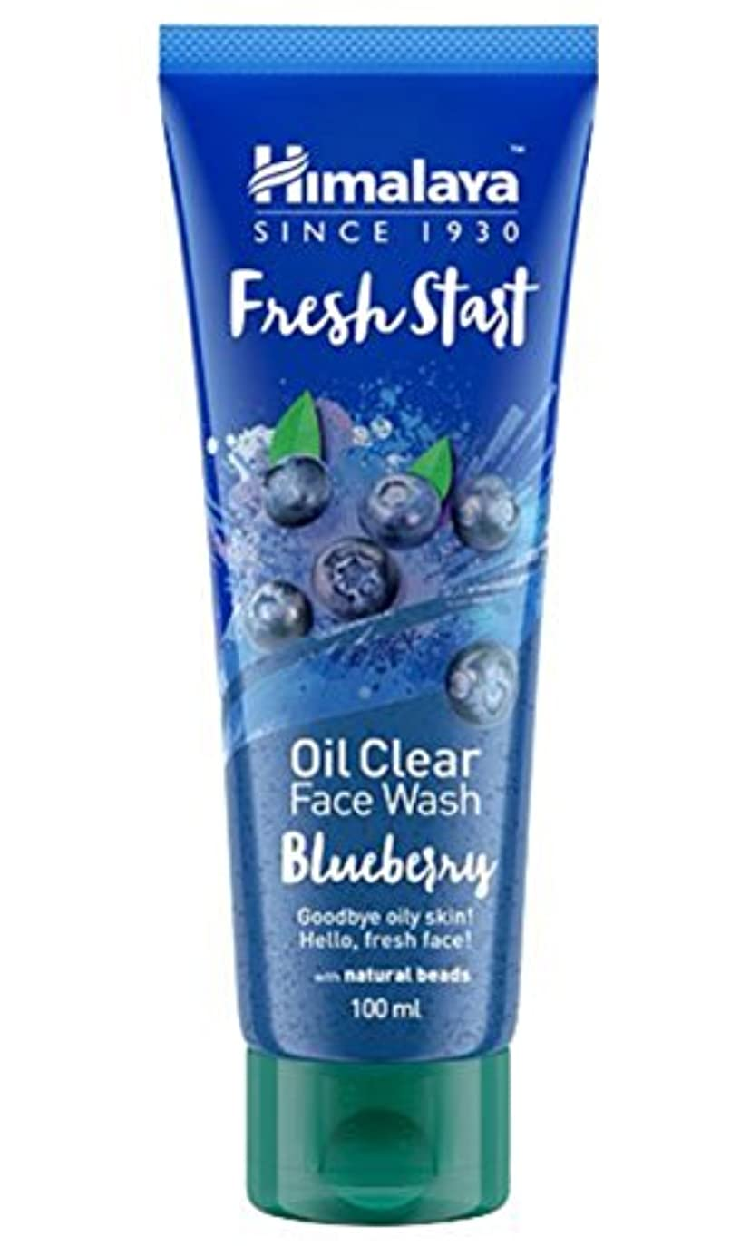 医薬上仲介者Himalaya Fresh Start Oil Clear Face Wash, Blueberry, 100ml