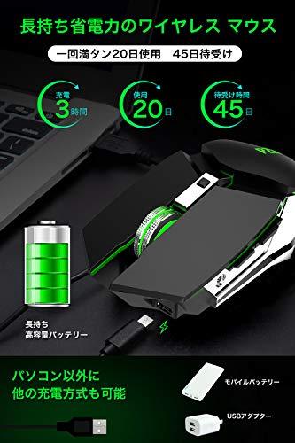 『【進化版】ワイヤレスマウス 充電式 無線マウス ゲーム用 2.4G無線伝送 3DPIモード 1200DPI 高精度 光学式 コンパクト 省エネスリープモード搭載 ワイヤレス 持ち運び便利USB 軽量 (黒色)』の2枚目の画像