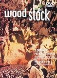 ウッドストック~愛と平和と音楽の3日間~ [DVD] 画像