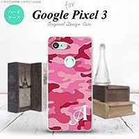 Google Pixel 3 スマホケース カバー 迷彩A ピンクC 【対応機種:Google Pixel 3】【アルファベット [S]】