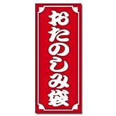 東方Project カードスリーブ 【 お楽しみ袋 】 約50枚入り