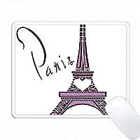 パープル・ジェル・エフェクト1次元エッフェル塔、ワード・パリ PC Mouse Pad パソコン マウスパッド