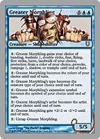 英語版 アンヒンジド Unhinged UNH Greater Morphling マジック・ザ・ギャザリング mtg