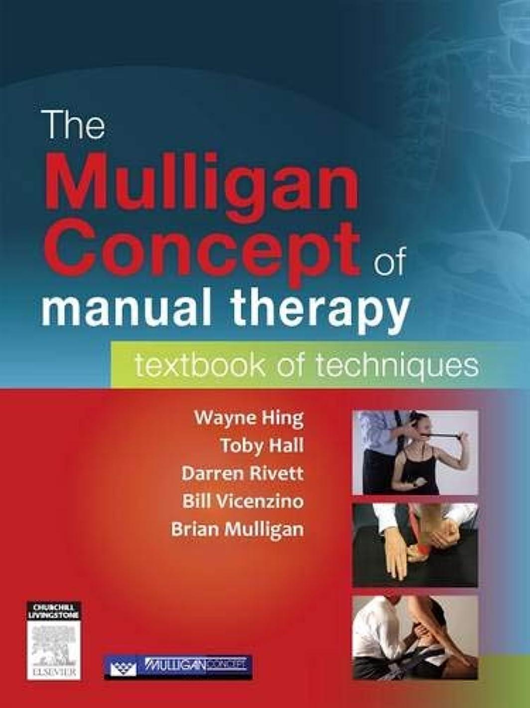 演劇喪突き刺すThe Mulligan Concept of Manual Therapy: Textbook of Techniques, 1e