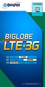 BIGLOBE SIM マイクロ(データ通信) 月額900円(税別)~ miniUIM_KIT_W