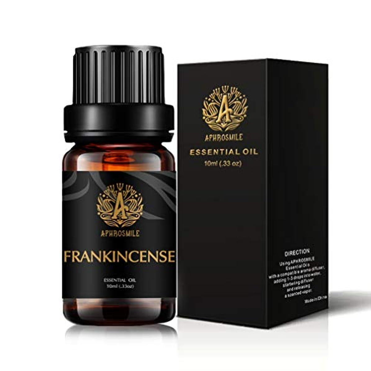 食欲怖い補償Aphrosmile フランキン センス エッセンシャル オイル FDA 認定 100% ピュア フランキン センス オイル、有機治療グレードのアロマテラピー エッセンシャル オイル 10mL/0.33oz