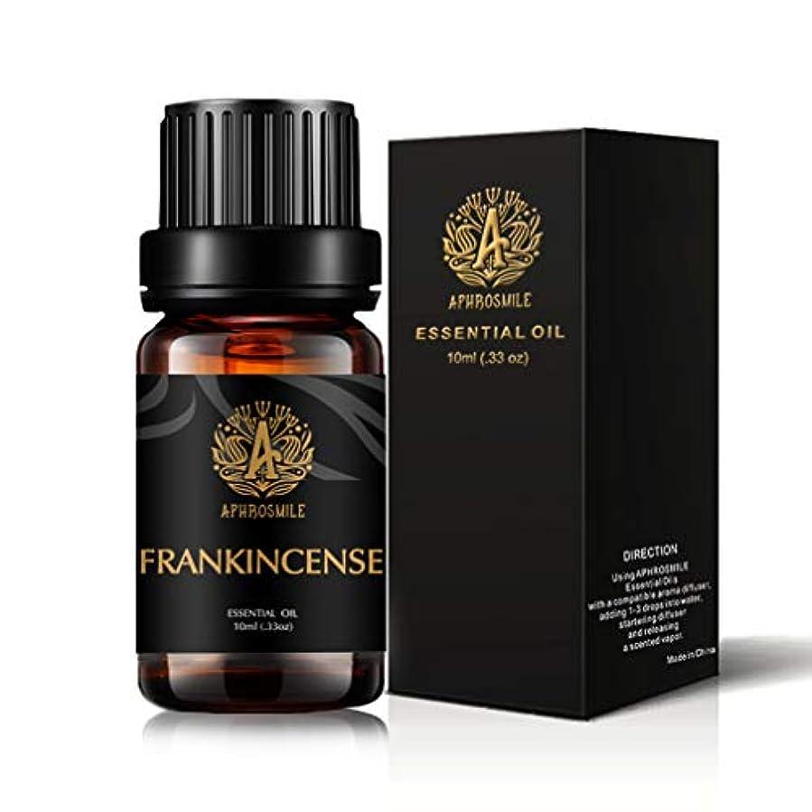 ブラインド魅力的レイアウトAphrosmile フランキン センス エッセンシャル オイル FDA 認定 100% ピュア フランキン センス オイル、有機治療グレードのアロマテラピー エッセンシャル オイル 10mL/0.33oz