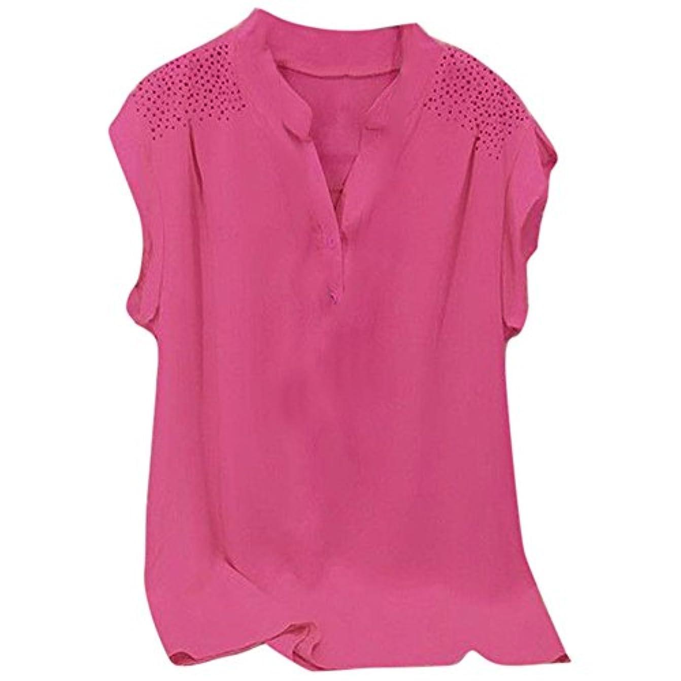 特許特許教養があるカットソー レディース Rexzo ラウンドネック フリル袖 トップス ボタンダウン ブラウス 純色 無地 Tシャツ ファッション シンプル シャツ さっぱりした 夏服 綺麗 洋服 柔らかい 着やせ ティーシャツ 通勤...