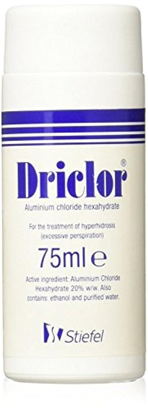 犯罪フルーツ野菜合法Driclor Antiperspirant 75ml - Roll-On For Excessive Sweating