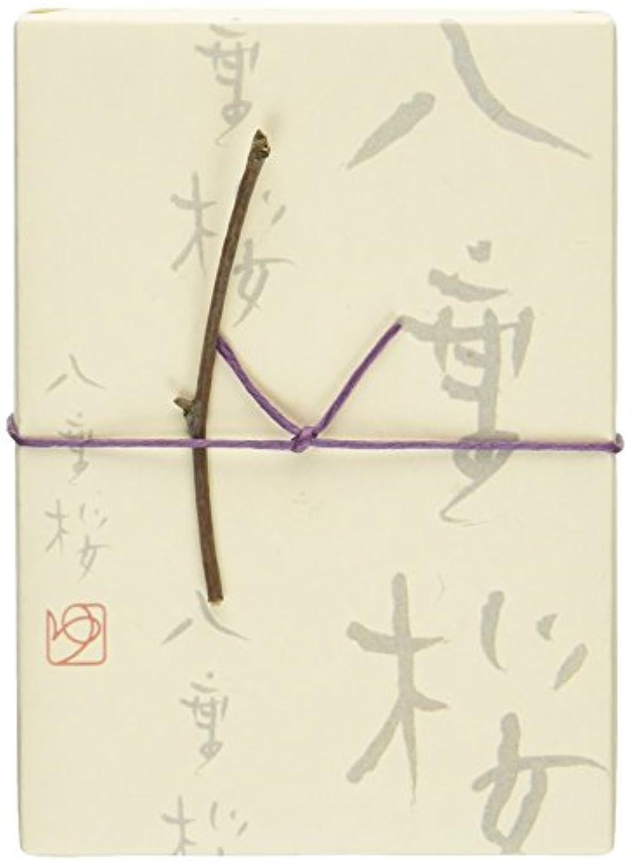 飾り羽死の顎シンボル悠々庵 桜 桐箱 八重桜