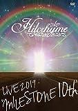 【メーカー特典あり】Hilcrhyme LIVE 2019