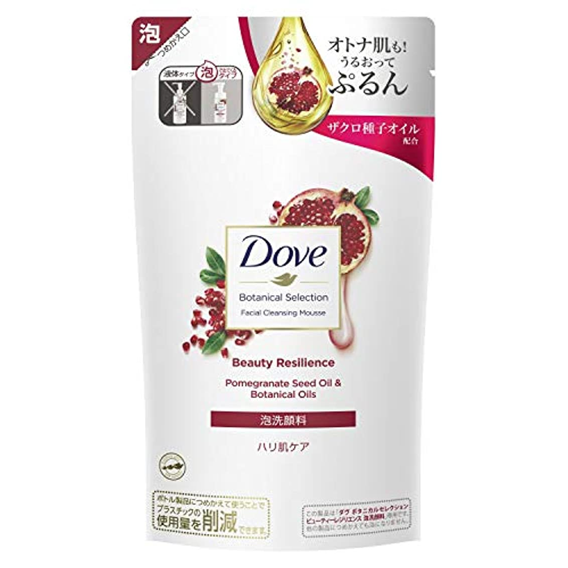 明確に裁定乱用Dove(ダヴ) ダヴ ボタニカルセレクション ビューティーレジリエンス 泡洗顔料 つめかえ用 135mL