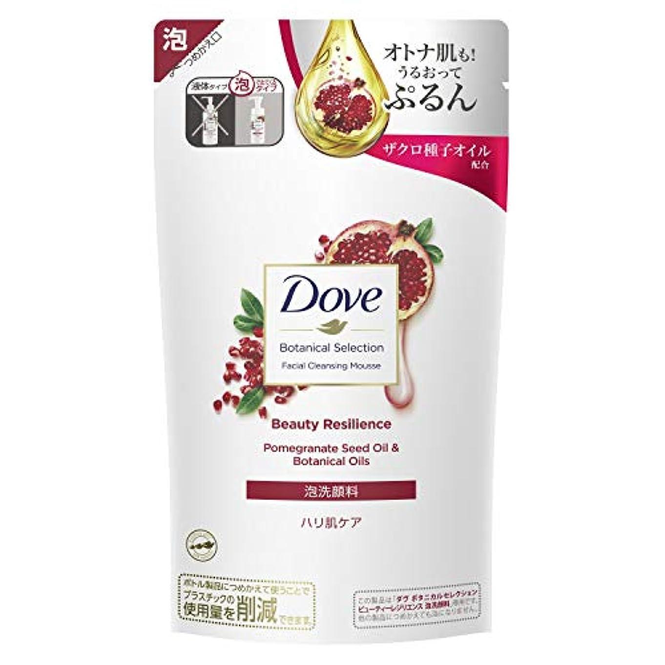 避難するポンド粘性のDove(ダヴ) ダヴ ボタニカルセレクション ビューティーレジリエンス 泡洗顔料 つめかえ用 135mL