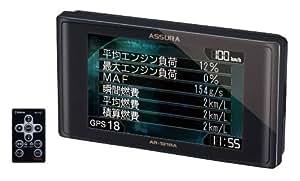 セルスター(CELLSTAR) ASSURA GPS一体型レーダー探知機 AR-121RA