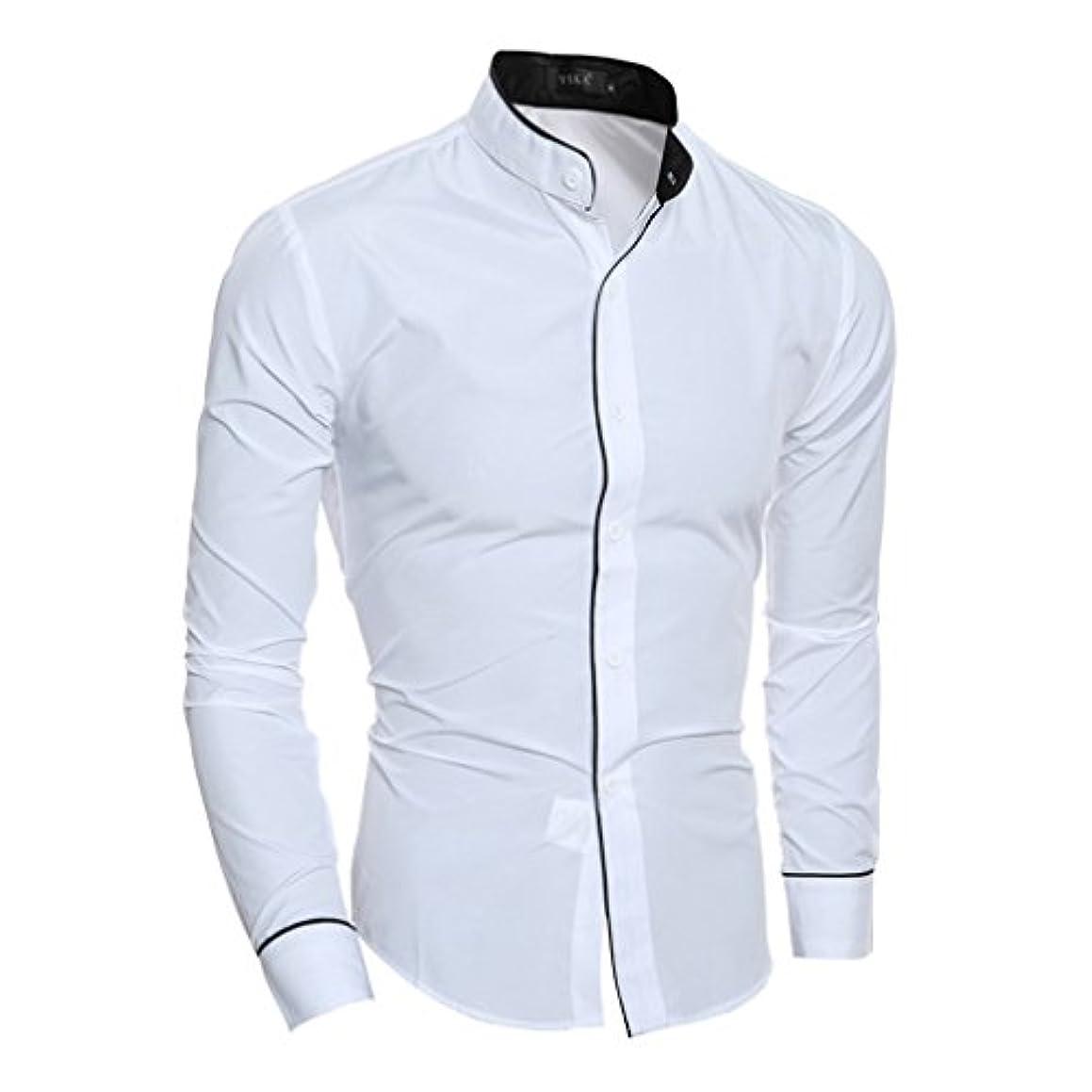 広大なみなすドラッグHonghu メンズ シャツ 長袖 縁取り カジュアル立て衿 スタントカラ スリム ホワイト M 1PC