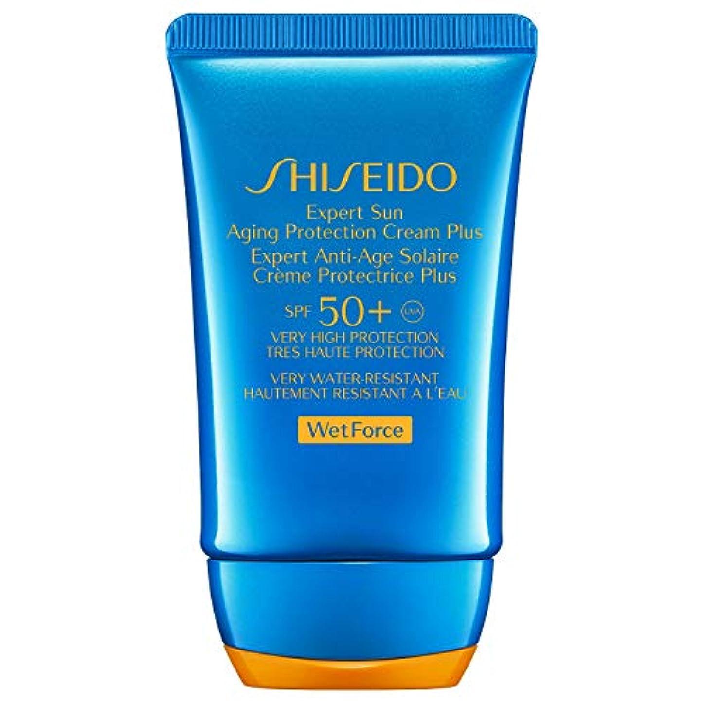 フライト封建残る[Shiseido] 保護ローションSpf 50 + 50ミリリットルを老化専門日Wetforce資生堂 - Shiseido Wetforce Expert Sun Aging Protection Lotion Spf...