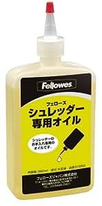 フェローズ フェローズシュレッダー用オイル 37250 oil