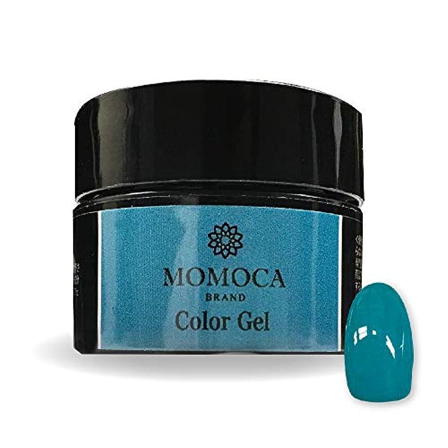 典型的な著作権溶融MOMOCA モモカ ジェルネイル サロン品質 高発色 長持ち プロ仕様 ネイルサロン ネイリスト (026M Deep turquoise ディープターコイズ)