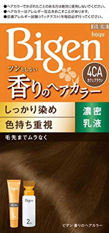 敬意を表する手荷物紀元前ホーユー ビゲン香りのヘアカラー乳液4CA (カフェブラウン) 1剤40g+2剤60mL [医薬部外品]