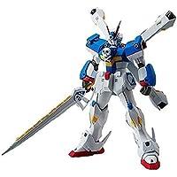 ROBOT魂 -ロボット魂-〈SIDE MS〉 クロスボーン?ガンダムX3 (魂ウェブ限定)