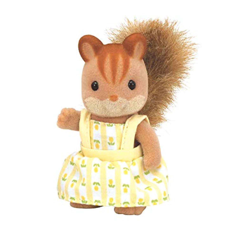 シルバニアファミリー 人形 くるみリスファミリー くるみリスの女の子