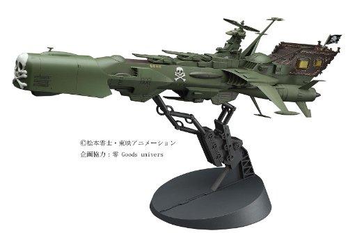 1/1500クリエイターワークスシリーズ宇宙海賊戦艦 アルカディア (CW05 )