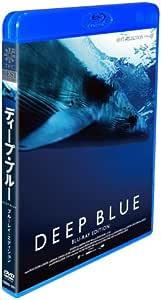 ディープ・ブルー -ブルーレイ・エディション- [Blu-ray]