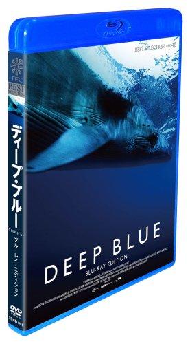 ディープ・ブルー -ブルーレイ・エディション- [Blu-r...