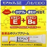 【第3類医薬品】モアリップA 8g