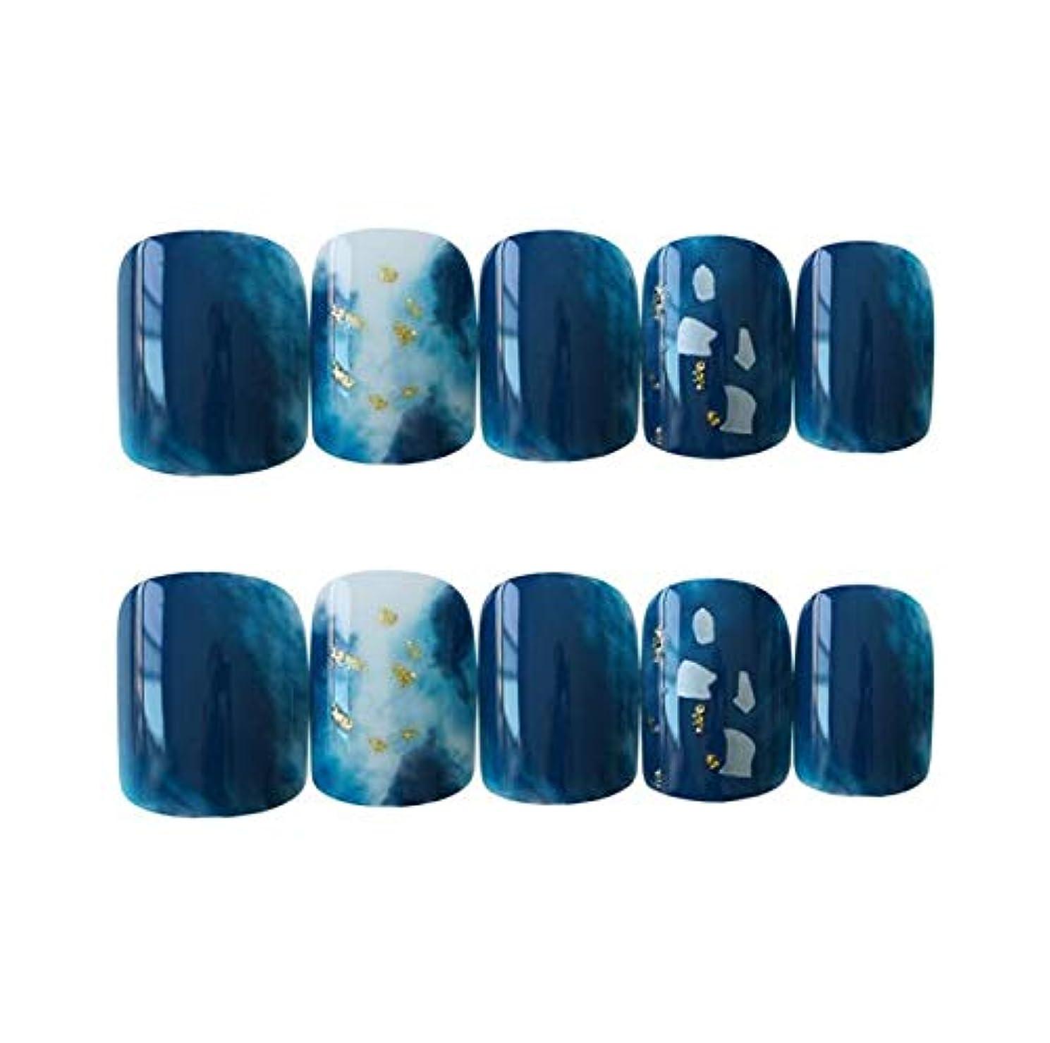 電球蒸リボンYUJIA ネイルチップ つけ爪 付け爪 つけ方簡単 ネイル デコネイルコレクション シール ハロウィン 母の日 パーティ 人気 毎日変身 24枚セット (海洋暈し)