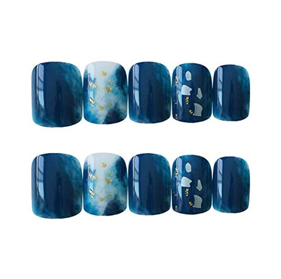 消費上陸シーズンYUJIA ネイルチップ つけ爪 付け爪 つけ方簡単 ネイル デコネイルコレクション シール ハロウィン 母の日 パーティ 人気 毎日変身 24枚セット (海洋暈し)