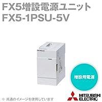 三菱電機(MITSUBISHI) FX5-1PSU-5V FX5増設電源ユニット (電源電圧 AC100~240V) NN