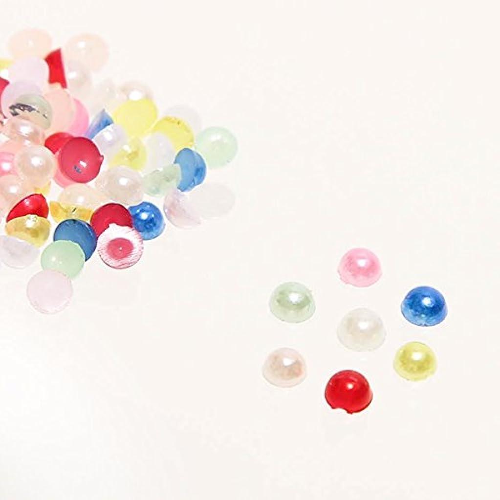 リア王徒歩で有名パール 全色ミックス マルポコ パールストーン 半球 (サイズ選択可能)【ラインストーン77】 (3mm(1200粒))