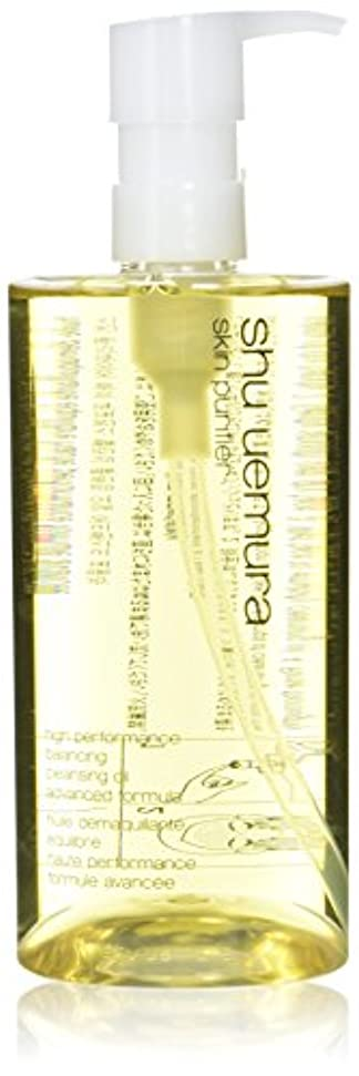 水分本質的に普通のシュウ ウエムラ ハイパフォーマンス クレンジング オイル アドバンスト クラシック 450ml [並行輸入品]
