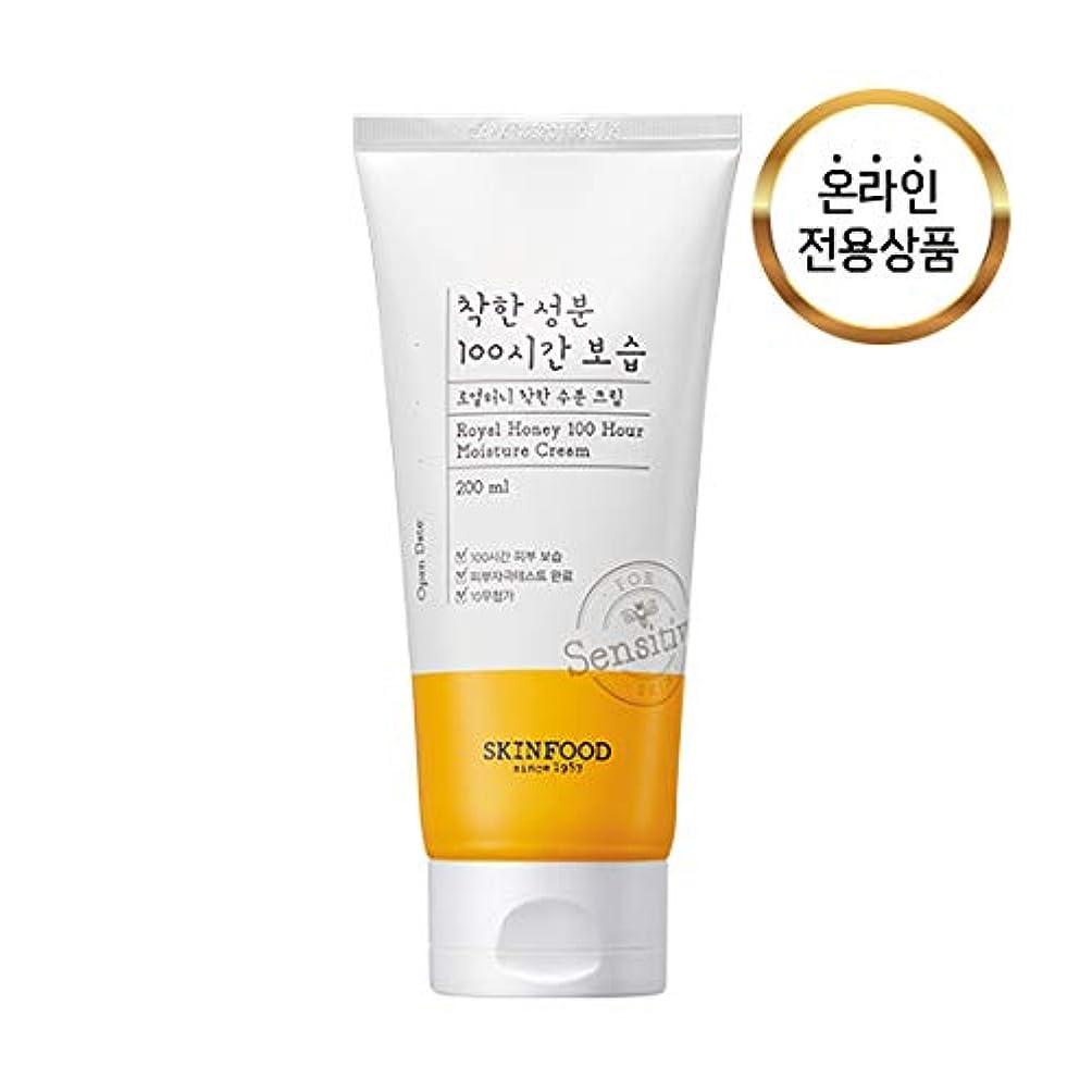 散らす丁寧工場Skinfood ロイヤルハニー100時間モイスチャークリーム / Royal Honey 100 Hour Moisture Cream 200ml [並行輸入品]