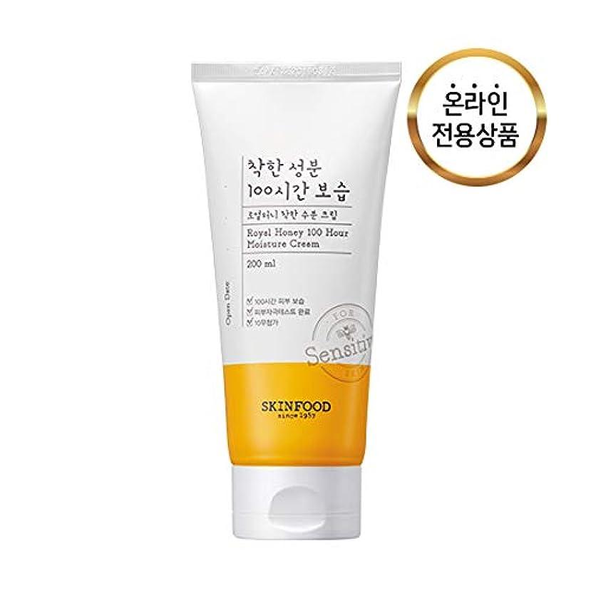 確かなシャベル粒子Skinfood ロイヤルハニー100時間モイスチャークリーム / Royal Honey 100 Hour Moisture Cream 200ml [並行輸入品]