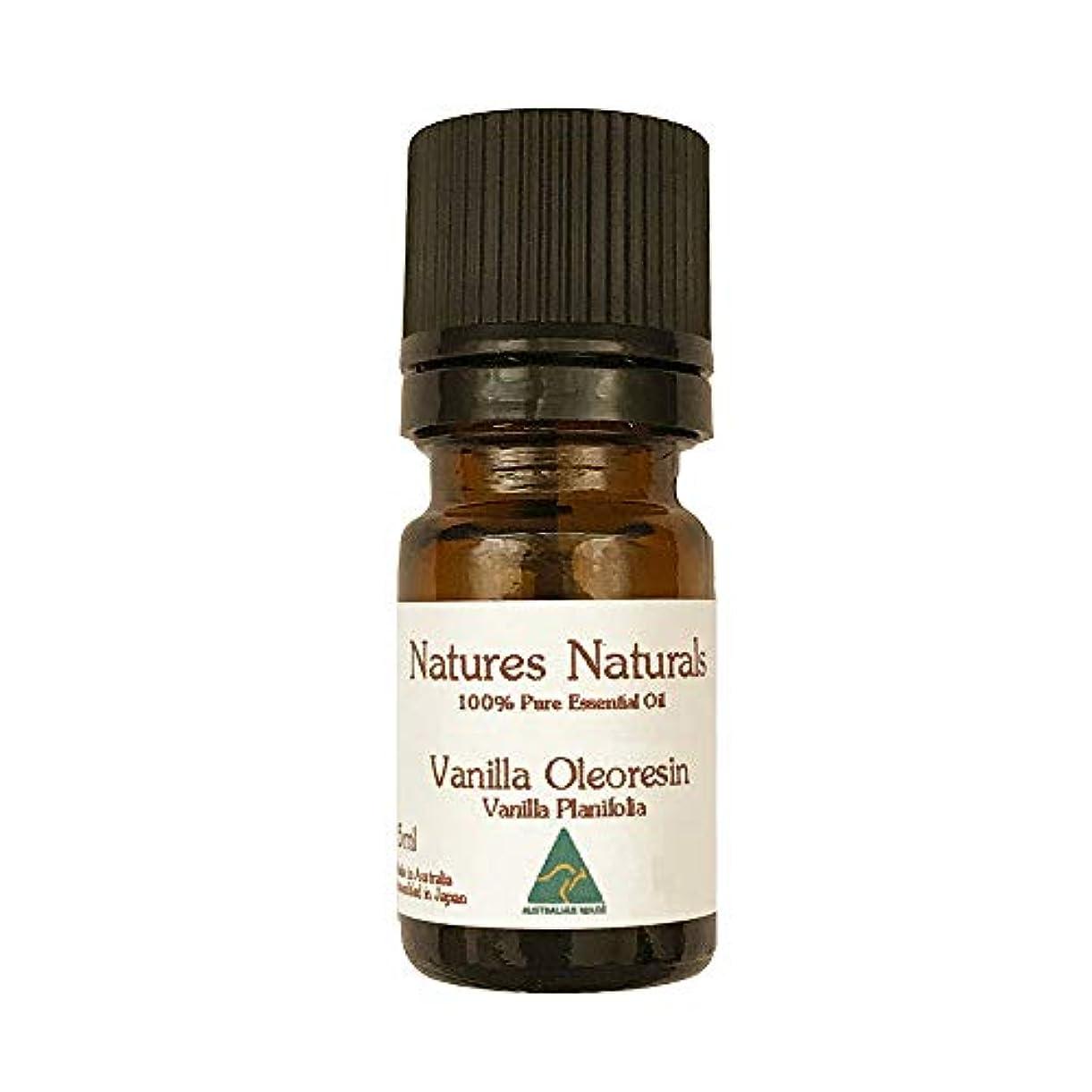 ラジウムシダ香ばしいバニラ エッセンシャルオイル 100%天然精油 5ml